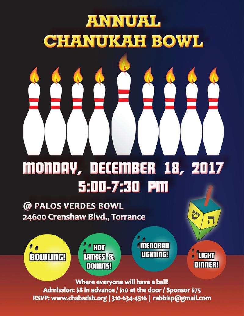 Chanukah Bowl.jpg