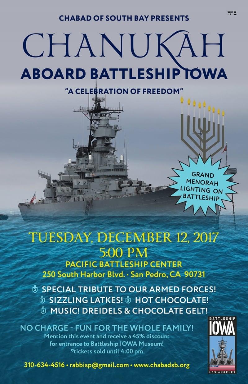 Chanukah Battleship.jpg